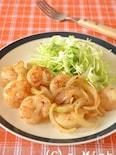 海老の生姜焼き