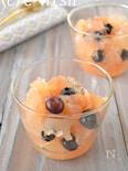 グレープフルーツとブルーベリーの寒天ゼリー