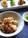 出汁いらず!塩昆布とお揚げの旨味炊込みご飯