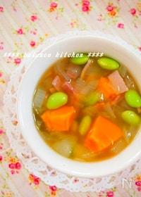 『煮るだけ10分!甘〜いカボチャと枝豆のスープ』