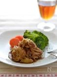 鶏肉のバルサミコマーマレード煮