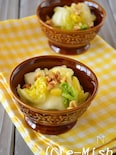 白菜とクルミの塩レモンマリネ