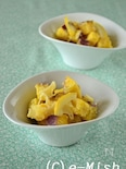 さつま芋のはちみつ塩レモンチーズサラダ