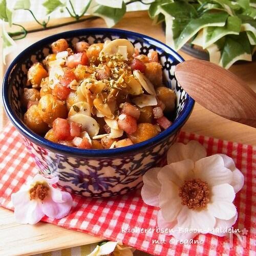 ひよこ豆とカリカリベーコンのスパイシーオレガノ風味