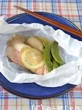 鮭の塩レモンバター蒸し