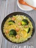 まるごとブロッコリーと海老のレモン塩パエリア
