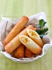 コーン&クリームチーズ春巻き