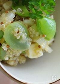 『春のお豆のキヌア塩レモンサラダ』