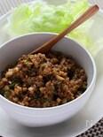 豚挽き肉の甘味噌炒め。
