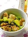 アボカドと鶏肉の梅酒煮