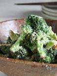 ブロッコリーの明太マヨ炒め
