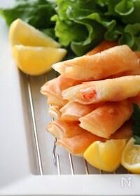 『海老とチーズのスティック春巻き。柚子こしょう風味。』