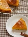 【120kcal】かぼちゃとヨーグルトのケーキ