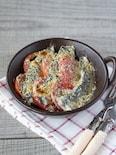 いわしとトマトの香草パン粉焼き