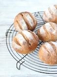 【天然酵母パン】全粒粉くるみレーズン