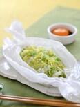 千切りキャベツ包みの和風チキンバーグ