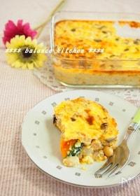 『サラダ代わりに! かぼちゃと大豆の美容豆乳キッシュ』