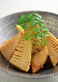 『おばぁちゃんの味・筍の土佐煮』