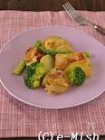 春野菜のタンドリーチキン