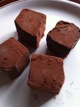 Veganチョコレート〜生チョコ風