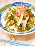 筍と切り昆布の煮物