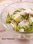 白身魚の冷しゃぶ香りサラダ
