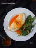 ふわっふわっの白いオムレツサラダ