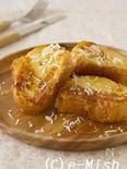 【ココナッツオイル】ココナッツ風味のフレンチトースト