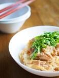 炊飯器1つ★和風シンガポールチキンライス