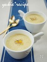 とうもろこしと玉ねぎの冷製スープ