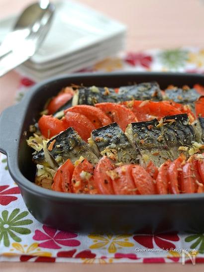 塩サバのオーブン焼き