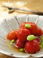 トマトと枝豆のおひたし