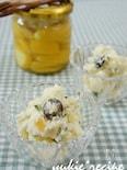 塩レモンとオリーブのマッシュポテト