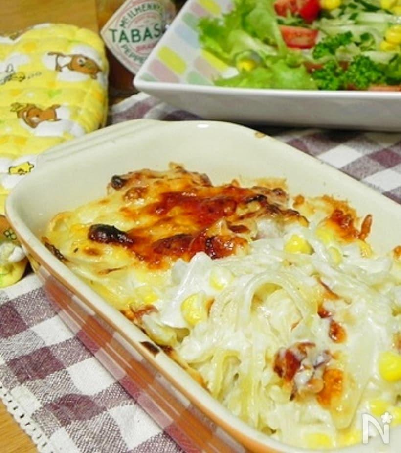 6. シャキシャキ!旬野菜と茸とベーコンのクリームグラタンパスタ