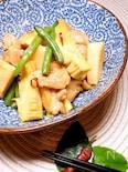 タイ風 筍と鶏肉の煮物