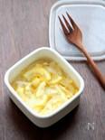 新玉ねぎとレモンの塩マリネ。