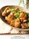 鶏もも肉のマヨポン柚子胡椒炒め