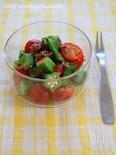 オクラとミニトマトの梅おかかあえ