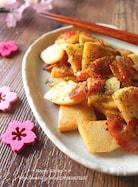 ジャーマンポテト風*筍とベーコンのガーリックマヨ炒め