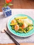 海老とグリーンピースの旨塩レモンペッパー炒め