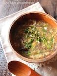サンラータン風とろとろ卵スープ