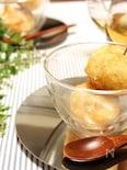 しらすとパルミジャーノチーズの和風アランチーノ