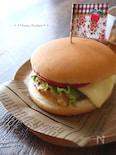 鶏むね肉の粒マスタード焼き(ハンバーガー)