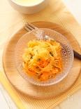 にんじんとチーズのサラダ
