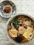 梅胡椒鍋焼うどん