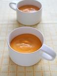 にんじんと新玉ねぎの豆乳ポタージュ