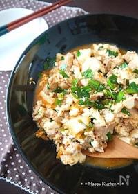 『豚にらキムチの豆腐炒め(豚キムチの麻婆豆腐風)』
