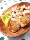 鶏むね肉のもちもちレモン炒め