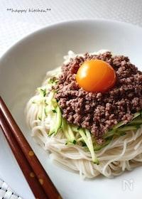 『ジャージャー麺風・甘辛肉味噌乗っけ素麺』