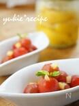 ミニトマトの塩レモンマリネ